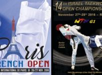 G1 Paris Israel